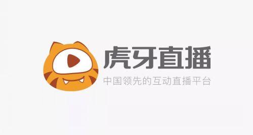 虎牙直播官方app正版下载