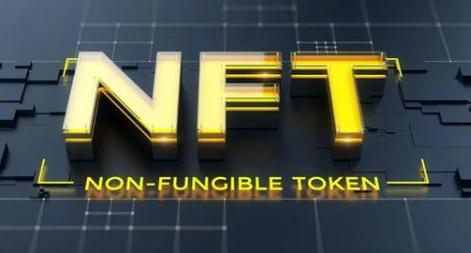 元宇宙概念、NFT概念领涨 NFT概念涨6.36%!