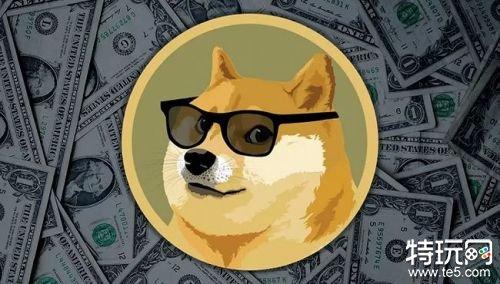 狗狗币兑美元价格行情走势 狗狗币Doge一枚多少美元