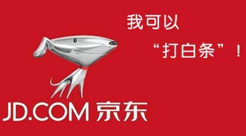 京东金融官方正版app在线下载 京东金融最新版本免费下载