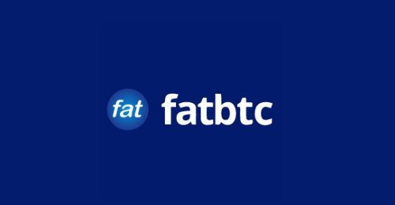 FatBTC交易所怎么样?胖比特交易所真的安全合法吗?