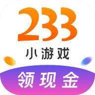 233乐园app免费下载安装