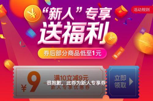 京东商场app手机软件免费下载 京东商场2021最新安装