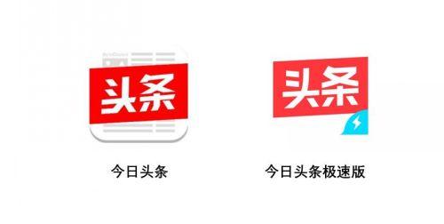 今日头条极速版官方手机app下载 今日头条极速版新版免费安装