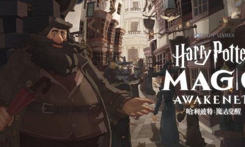 哈利波特魔法觉醒马尔福送礼兑换码是什么 马尔福送礼口令分享
