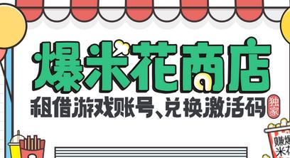 好游快爆官方最新版本下载 好游快爆电脑版官网在线安装