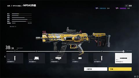 《生死狙击2》开发爆料:调整动作体系 优化枪械视效