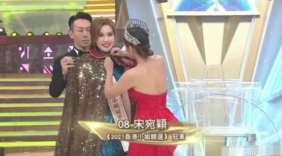 香港小姐2021年冠军宋宛颖是谁?颜值高出身选美世家背景显赫