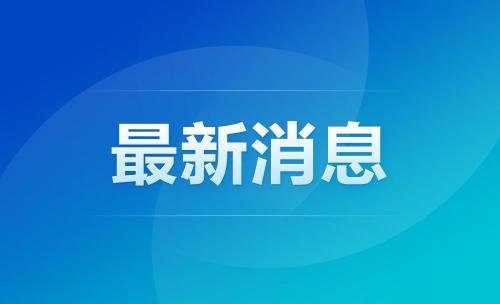 安徽新高考方案公布将取消文理分科 2021级高一新生迎来高考改革!