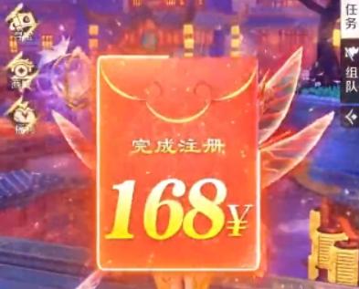 能领红包的仙侠游戏推荐 精选十大红包版仙侠手游