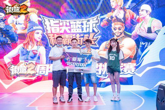 最强战队诞生!《街篮2》周年庆全民挑战赛圆满落幕