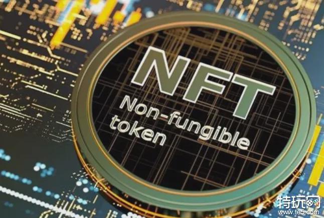 支付宝又双㕛发行NFT皮肤了 它为什么这么受欢迎