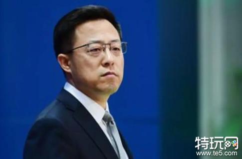 赵立坚:中方愿同阿新政权保持沟通