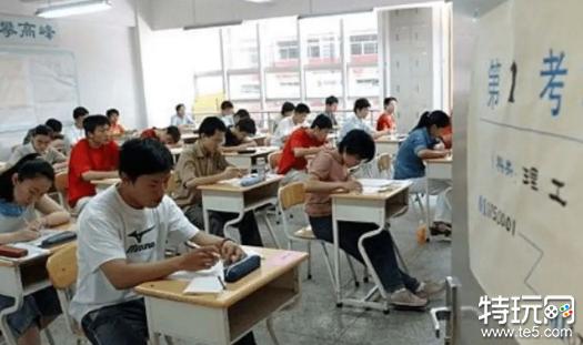江西高考取消文理分科 2021年秋季入学的高一年级开始