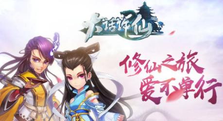 九妖游戏app免费版