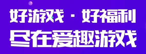 单机破解游戏十大平台 精选最新破解单机游戏平台