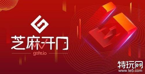 gate.io手机流动性挖矿介绍 gate.io交易平台怎么挖矿