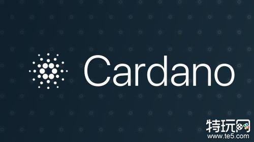 ada艾达币今日最新价格9月15日 ADA(Cardano)2021年9月15日币价行情