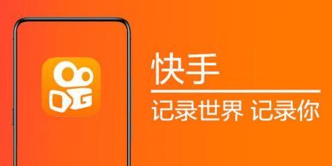 快手极速版2021最新版本手机安装 快手极速版app手机安卓版