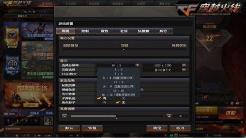 """《穿越火线》""""终结狂潮""""火热上线"""
