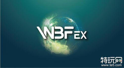 wbf交易所