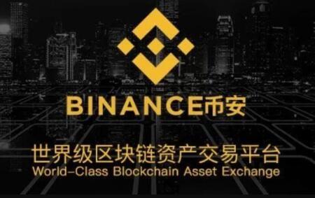 中国nft交易平台有哪些 中国能交易nft币的交易软件下载