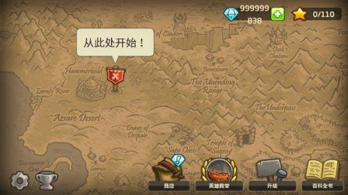 策略塔防游戏破解版下载 破解版本的塔防手游下载