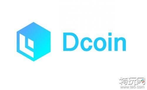 大币网dcoin交易所app