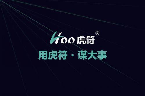 虎符交易app最新官网
