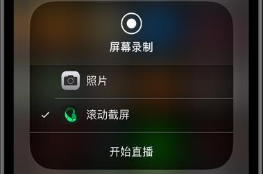 滚动截图app最新软件官方下载