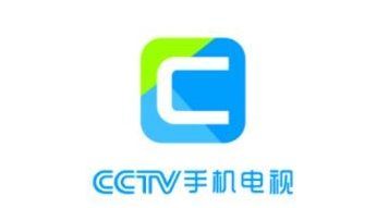 cctv手机电视下载官网下载最新