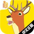 非常普通的鹿游戏手机版下载