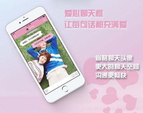 小恩爱安卓版官网下载