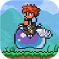 泰拉瑞亚1.4汉化版下载手机版