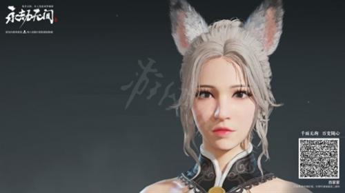 永劫无间狐女捏脸数据分享 狐女怎么捏脸