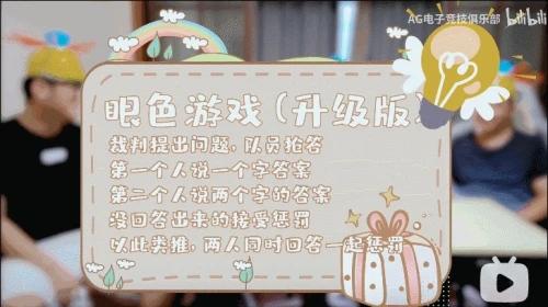【绝迹名场面30期】AG众人眼中的蛇哥,绝迹变身巷战KING!
