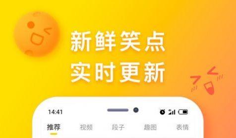 扯淡联盟app2021下载