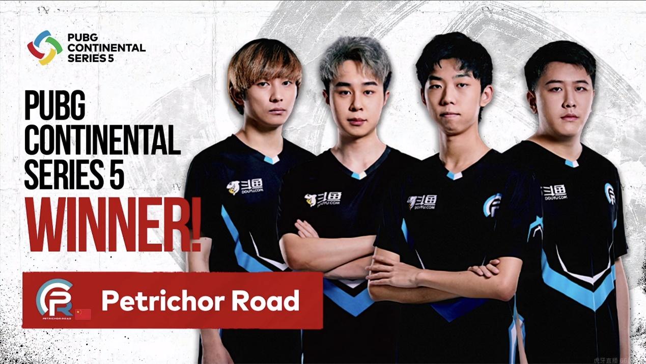 春风得意马蹄疾,PeRo战队再度加冕PCS5东亚洲际赛冠军!