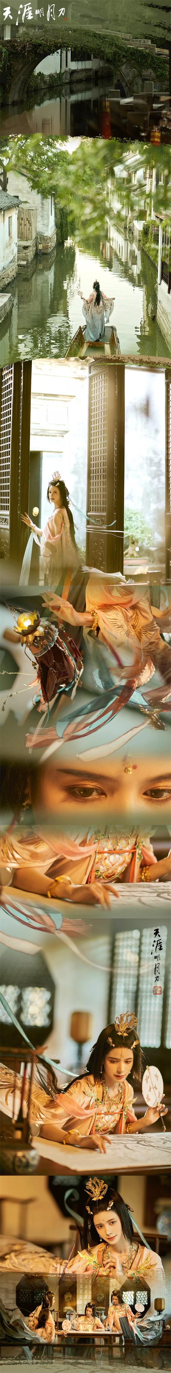 天刀×仙剑联动版本定档10月20日!休闲趣味新玩法同步来袭!