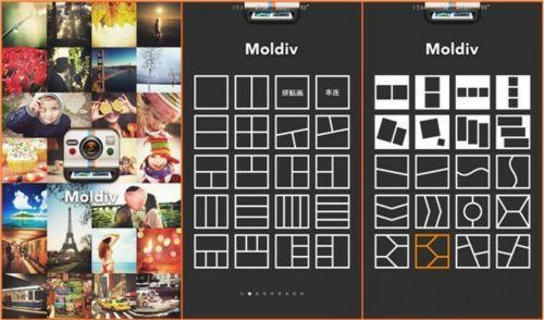 MOLDIV最新版app下载
