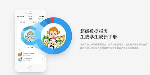 班级优化大师正版app免费下载安装 班级优化大师app下载
