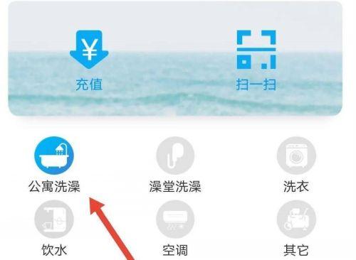 趣智校园官方下载最新安装 趣智校园官网免费版app下载