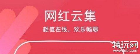 快喵直播app最新登入网址