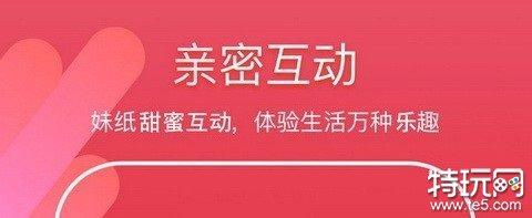 快猫直播最新下载地址观看 快喵直播app正版高清观看