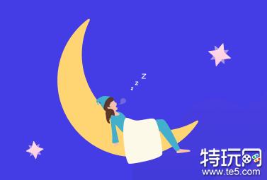 小睡眠官方下载苹果版