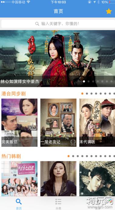 牛牛影视官方2021版app下载 牛牛影视免费观看影视剧