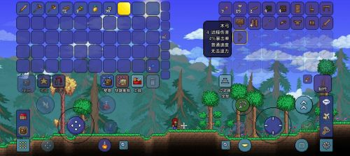 泰拉瑞亚1.6汉化版下载