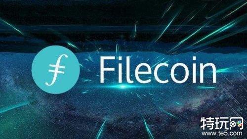 fil菲尔币价格今日行情10.12 filecoin每日走势