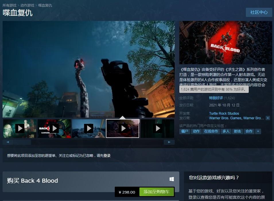 《喋血复仇》发售获特别好评 玩家:除了贵没有大毛病
