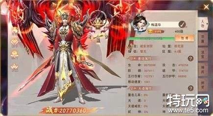 像斩天仙途的游戏推荐 能提现的十大红包版仙侠手游